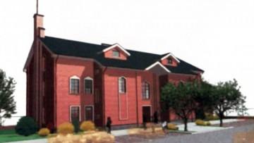 Мормонский молельный дом