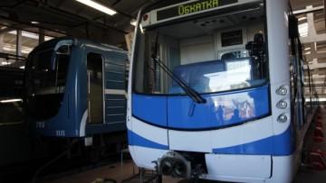 поезд Нева