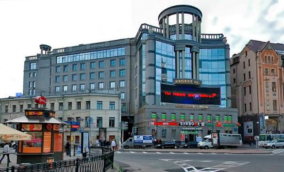 Фасад «Регент холла»