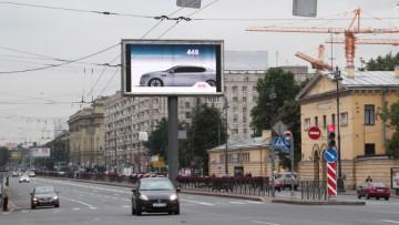 Рекламный щит на Московском проспекте