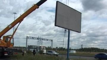 Рекламные щиты на Софийской улице