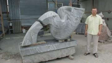Скульптура «Развитие 1703—2013» для сада Нева