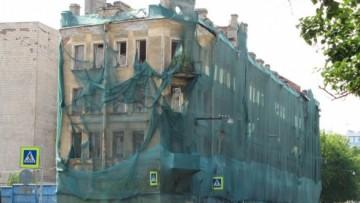 заброшенный дом на Пионерской