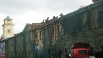 zavodoupravlenye-yzhorskyh-zavodov