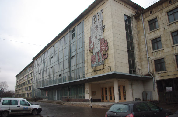 Главный корпус ГИПХа