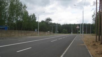 Новая дорога в Коломягах