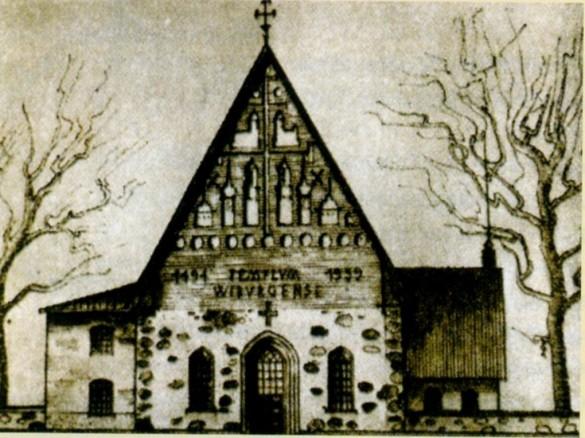 Финская реконструкция старого кафедрального собора в Выборге