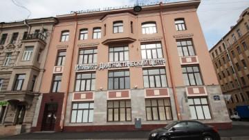 Типография Глича на канале Гриебова
