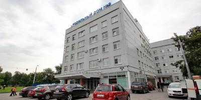 Роддом 9 на улице Орджоникидзе, 47