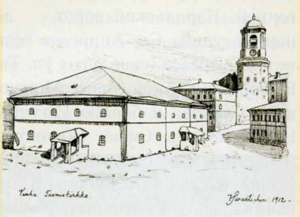 Старый кафедральный собор в Выборге