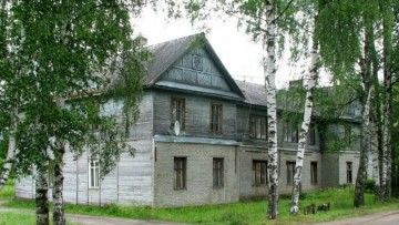 Улица Вологдина, 4, Торфяное