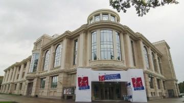 Кинотеатр Великан