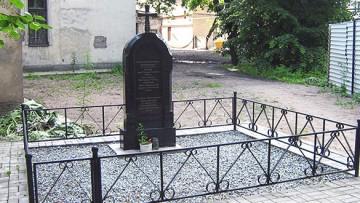 Могила Константина Победоносцева