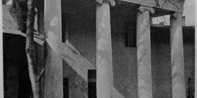 Особняк Рахманова, утраченный флигель