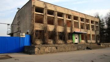 Автошкола на Александровской Фермы