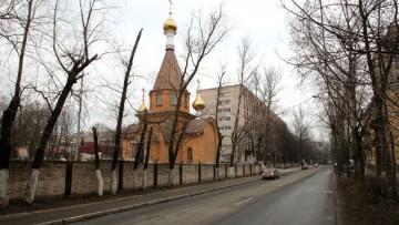 Церковь на улице Летчика Пилютова
