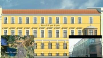 Кирпичный переулок, 4, проект реконструкции