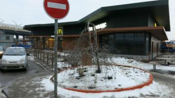 Макдоналдс на Савушкина