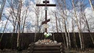 Поклонный крест на Митрофаньевском кладбище