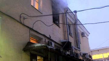 Пожар в кассовом центре