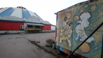 Пустой Цирк в Автово