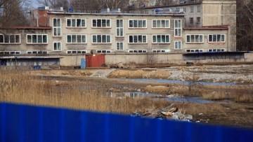 Участок Северного города на Александровской Фермы