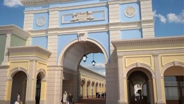 Торговый комплекс в Пулкове