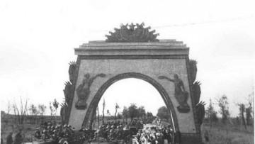 Трицмфальная арка Победы