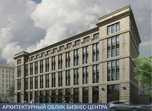 Бизнес-центр на Кременчугской