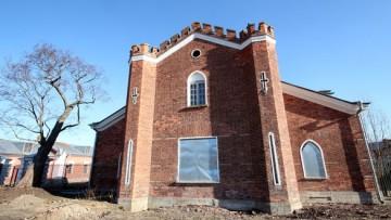 Дом смотрителя Фермы в Пушкине