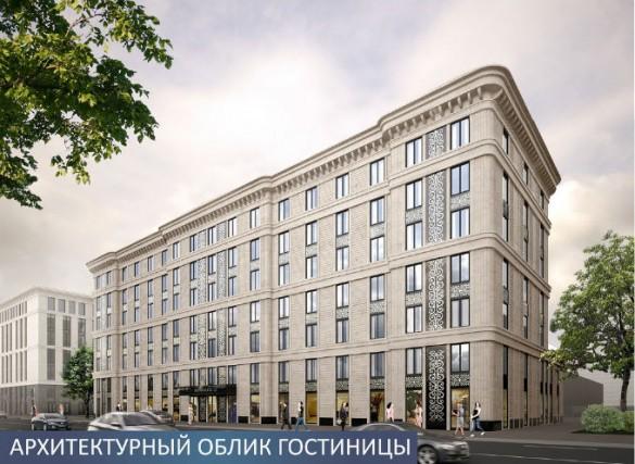 Гостиница на Кременчугской