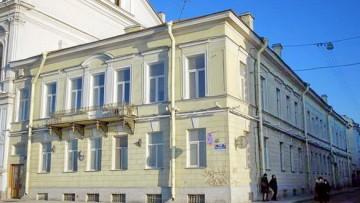 Мошков, 2