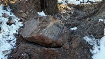 Надгробный камень Михаилу Фофанову