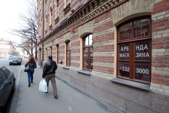 Окна Пушкарских бань