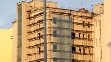 Ремонт Фрунзенского универмага