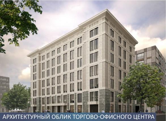Торгово-офисный центр на Кременчугской