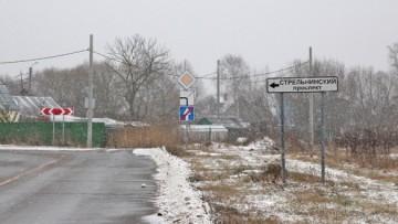 Указатель Стрельнинский проспект