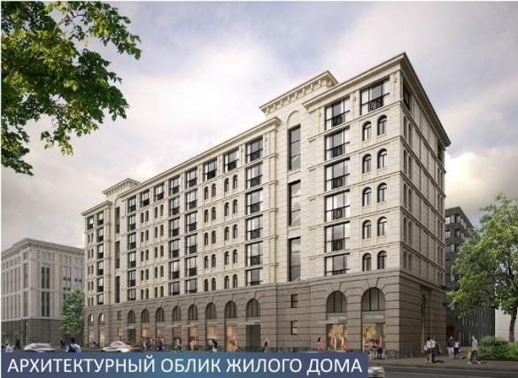 Жилой дом на Кременчугской