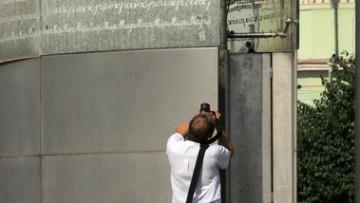 Башню мира фотографируют