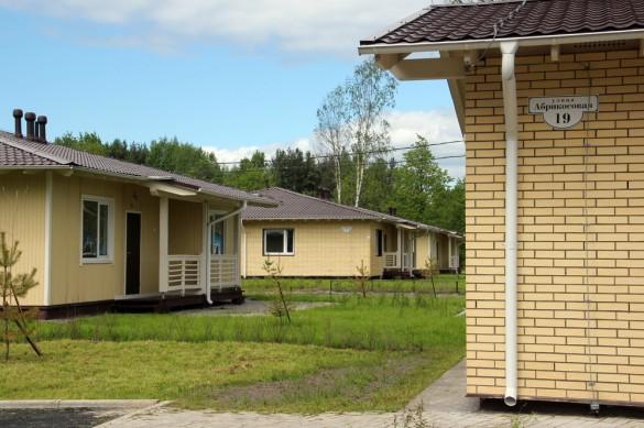 Дома на Абрикосовой улице в Солнечном-2