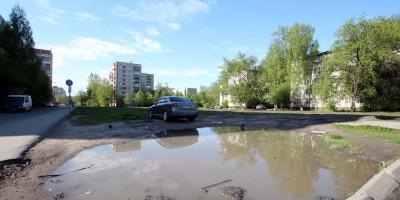 Колпино, улица Красных Партизан