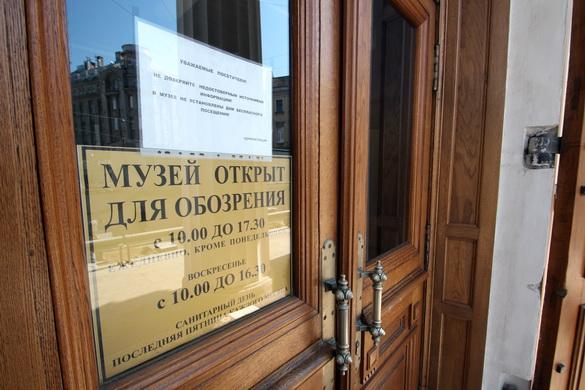 Музей Актики открыт