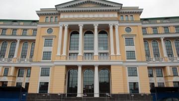 Офис Лукойла в Петербурге на Аптекарской набережной