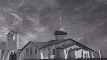 Проект церкви Сошествия Святого Духа, Колпино