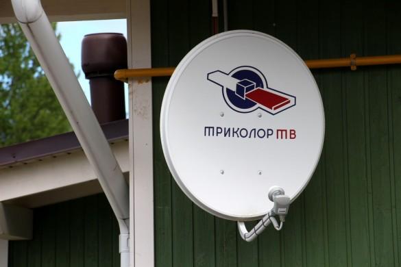 Тарелка Триколор-ТВ