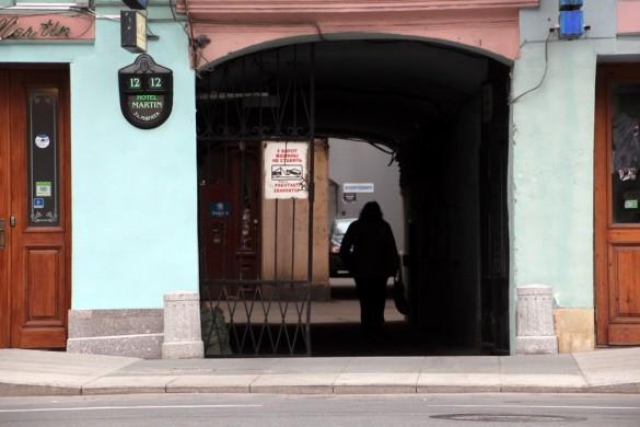 Улица Марата, арка