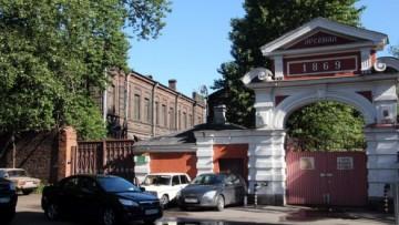 Улица Михайлова, 14, ворота