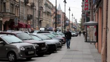 Улица Рубинштейна