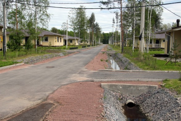 Земляничная улица