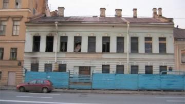 Дом Стерки